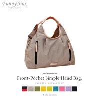 ポケット収納多数のフロントポケットシンプルハンドバッグ。 軽量でポケット収納多数で、機能的なバッグ。...
