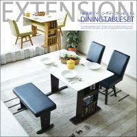 ■材質 ラバーウッド PVC PU塗装仕上げ ■サイズ テーブル:幅90〜120 奥行75 高さ70...