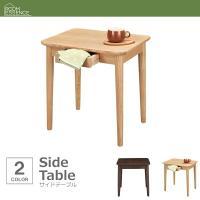 サイドテーブル 北欧デザイン おしゃれ