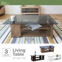 リビングテーブル センターテーブル 木製 おしゃれ ガラス
