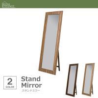 スタンドミラー 鏡 おしゃれ