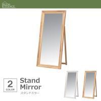 鏡 スタンドミラー おしゃれ 全身鏡