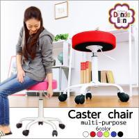 キャスター付き 椅子 丸椅子 メッシュカウンターチェア