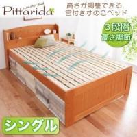 ベッド シングル フレームのみ すのこベッド ニトリ IKEA 無印好きに人気|stepone09 ...