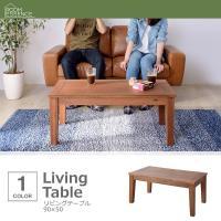 ガーデンテーブル テーブル 木製 アカシア おしゃれ カフェ テラス 長方形 90×60cm