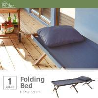 アウトドア ベッド ベンチ ガーデン家具 おしゃれ IKEA ニトリ 無印良品 通販家具