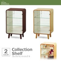 コレクションケース Sサイズ おしゃれ 3段 コンパクト ガラス 木製 鏡 シンプル