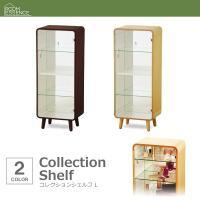 コレクションケース Lサイズ おしゃれ 3段 コンパクト ガラス 木製 鏡 シンプル