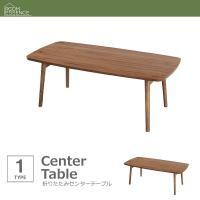 テーブル リビングテーブル おしゃれ ローテーブル 木製 IKEA ニトリ 無印良品 通販家具