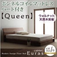 クイーンサイズ ベッド ローベッド ボンネルコイルマットレス付き ローベッド クイーンサイズ ベッド...