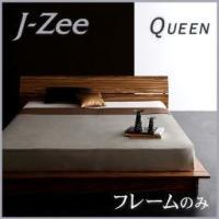 クイーンサイズ ベッド ローベッド フレームのみ ステージタイプローベッド クイーンサイズ ベッド
