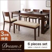 ダイニングテーブルセット 食卓テーブルセット 6人掛け 6点セット 3段階に広がる収納ラック付き伸縮...