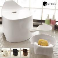 dureau(デュロー)のデザイナーズバスグッズ、お風呂のセットです。  美しい色彩の流線型フォルム...