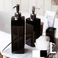 化粧瓶のような透明感と光沢が美しいデザインのバスグッズシリーズ『ルクス』のディスペンサーです。 フタ...