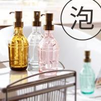 ■商品説明 アンティーク風のおしゃれな泡タイプディスペンサーボトルです。 一見ガラス瓶のように見えま...