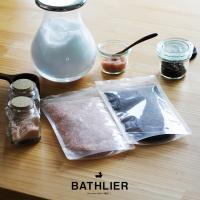 ただのお風呂に、魔法をかける。  体の芯からぽかぽか、ミネラルたっぷりヒマラヤ岩塩入浴剤。 採掘にダ...