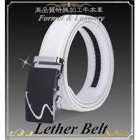 ベルトの新作入荷致しました!  カジュアル服やビジネス服にも似合うバックル部分がカッコ良いベルトです...