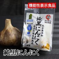 内容量:1個 個包装サイズ:約6×10×5cm 原材料名:にんにく(福地ホワイト6片種) 原料原産地...