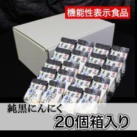 内容量:20個 個包装サイズ:約6×10×5cm 外箱サイズ:約26.5×19.7×9.2cm 原材...