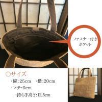 ミニトートバッグ 自然素材 しな B5 伝統工芸 小さめ コンパクト