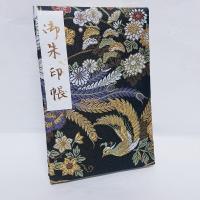 ●羽ばたく鳳凰に花づくしの柄の特上金襴の生地で装丁された御朱印帳です。参考画像と同じ生地でも柄の位置...