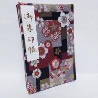 ●美しい桜色紙な柄が特上金襴の生地で装丁された御朱印帳です。参考画像と同じ生地でも柄の位置等が1点ず...
