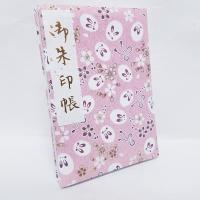 ●愛らしいウサギ柄の手染友禅和紙で装丁された御朱印帳です。参考画像と同じ生地でも柄の位置等が1点ずつ...