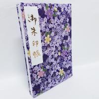●鮮やかな紫に染まる花柄ちりめんの生地で装丁された御朱印帳です。参考画像と同じ生地でも柄の位置等が1...