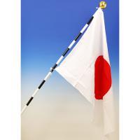 日本のシンボルです。 祝祭日には国旗を掲げましょう。このセットで簡単に揚げられます。  素材:綿製 ...