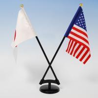 素材:プラスチック製 サイズ:直径7cm×高さ29cm (旗を含んだ高さです。)     1個 60...