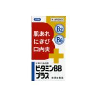 【第3類医薬品】ビタミンBBプラス250錠