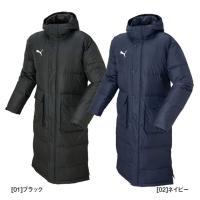 サッカー フットサル ロングコート メーカー:プーマ(puma) カラー: 【01】ブラック 【02...