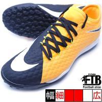 サッカー トレーニングシューズ ナイキ NIKE  カラー:レーザーオレンジ/ブラック/ホワイト/ボ...