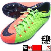 ジュニア サッカースパイク ナイキ NIKE  カラー:エレクトリックグリーン/ブラック/ハイパーオ...