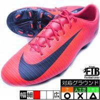 サッカースパイク ナイキ NIKE  カラー:ユニバーシティレッド/ブラック/ブライトクリムゾン  ...
