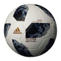 2018 FIFAワールドカップ 試合球 レプリカ4号球モデル メーカー:アディダス(adidas)...