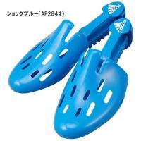 メーカー:アディダス adidas  カラー:ショックブルー(AP2844) 素材:ABS フリーサ...