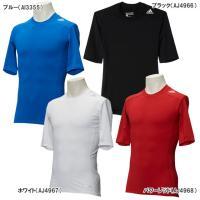 半袖 インナーシャツ メーカー:アディダス(adidas) カラー: ブルー(AI3355) ブラッ...