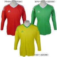 GKシャツ メーカー:アディダス(adidas) カラー: ブライトレッド(AZ5394) エナジー...