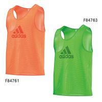 サッカー 練習用ビブス(番号は入っていません) メーカー:アディダス(adidas) カラー 【F8...