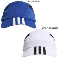 子供用 帽子 キャップ アディダス adidas  カラー: 【BR6095】ブルー 【BR6096...