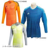サッカー ゴールキーパー シャツ 長袖 メーカー:アディダス(adidas) カラー: オレンジ(C...
