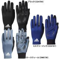 フィールドグローブグローブ 手袋 アディダス adidas  カラー: 【CD4794】ブラック 【...
