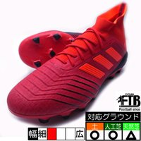 プレデター 19.1-ジャパン HG/AG アディダス adidas F97368 赤 レッド×レッド サッカースパイク メンズ トップモデル メンズ 土 人工芝 兼用