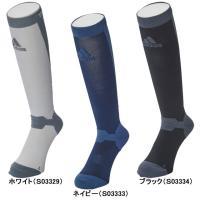 サッカーソックス メーカー:アディダス(adidas) カラー: ホワイト(S03329) ネイビー...
