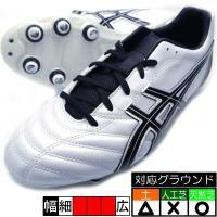 カテゴリ:サッカースパイク 取替式 メーカー:アシックス asics  カラー:ホワイト×ブラック ...