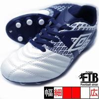 「アクセレイター」シリーズのK-Touch Skinジュニアモデル  サッカースパイク アンブロ u...