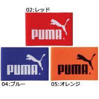種別:キャプテンマーク   メーカー:プーマ(PUMA)  カラー 02:レッド 04:ブルー 05...