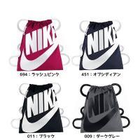 【セール】ナイキ NIKE ヘリテージ ジムサック 13L BA5351 ナップザック バッグ シューズ袋 シューズケース 特価