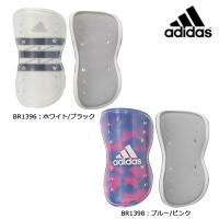 【種別】サッカー シンガード  【メーカー】アディダス(adidas)  【カラー】BR1396:ホ...